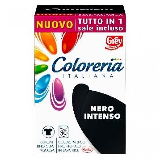 Coloreria vopsea pentru tesaturi negru intens 350 g